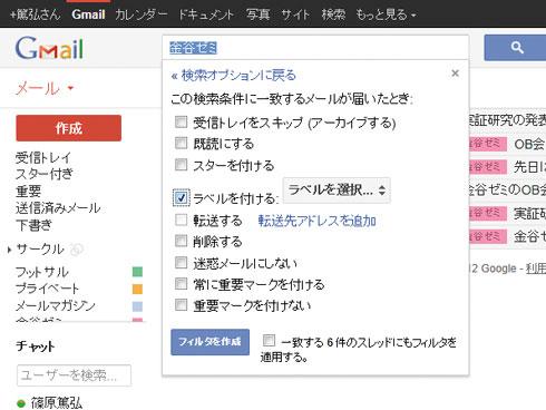 shk_gmail0403.jpg