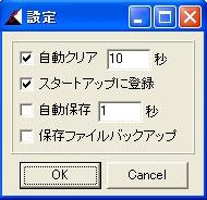 shk_cl01.jpg