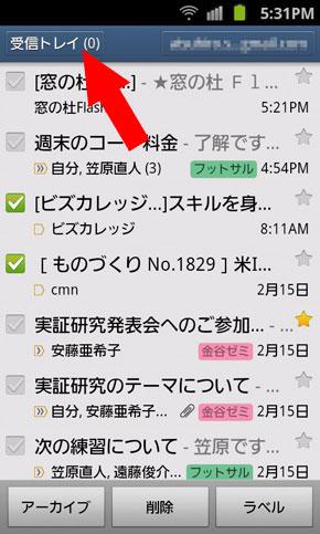 shk_gmail0501.jpg
