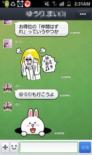 shk_10line04.jpg