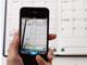 手帳とスマートフォン、使い分けのポイントは?