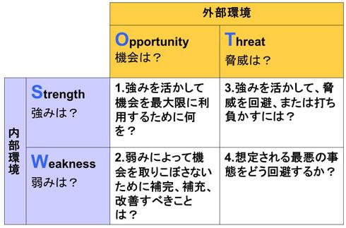 shk_naata01.jpg