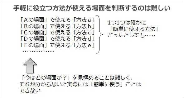shk_kaimai3020.jpg