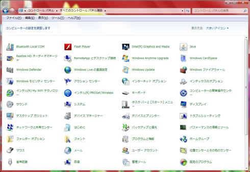 shk_tate301.jpg