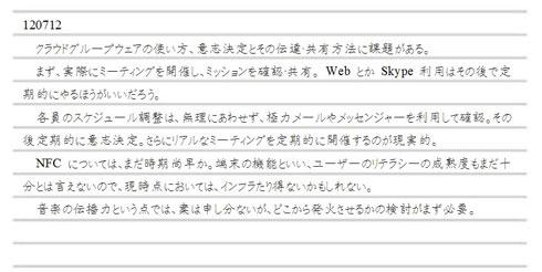 shk_tate303.jpg