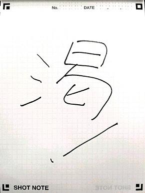 st_smn02.jpg
