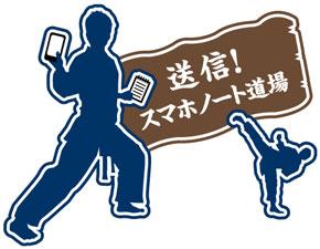 shk_note.jpg