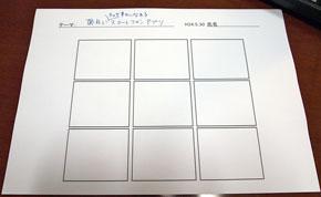 shk_naka1000.jpg