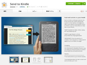 shk_kindle01.jpg