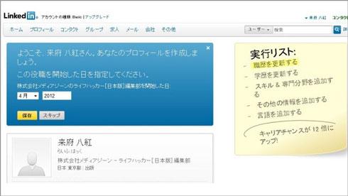 shk_link01.jpg