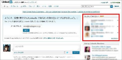 shk_link02.jpg