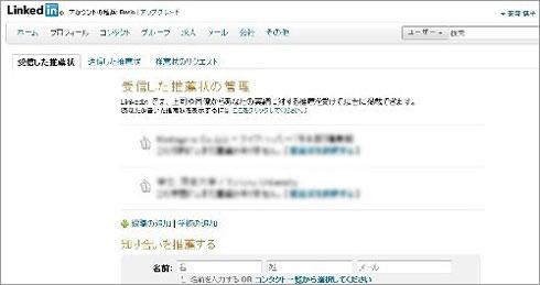 shk_link03.jpg