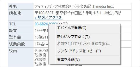 shk_sl02.jpg
