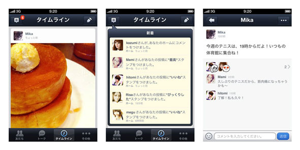 shk_line05.jpg