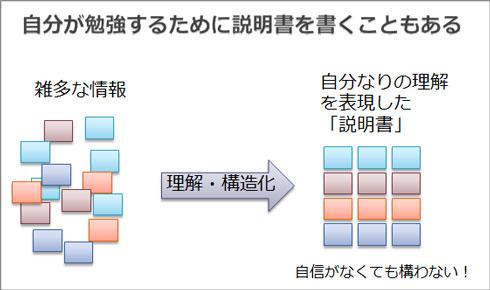 shk_kai3401.jpg