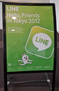 shk_line03.jpg