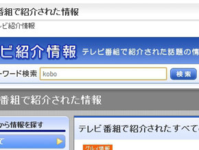 shk_kakaku02.jpg