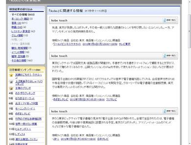 shk_kakaku03.jpg