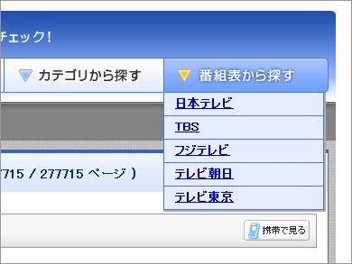 shk_kakaku04.jpg