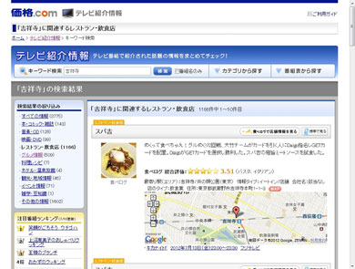 shk_kakaku05.jpg