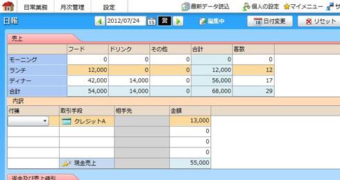 shk_yayoi03.jpg