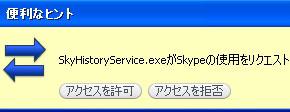 shk_qp01.jpg