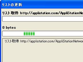 shk_wp01.jpg