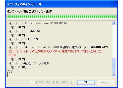 shk_wp06.jpg
