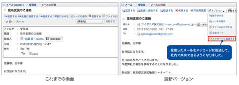 shk_cy04.jpg