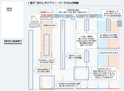 shk_jibun03.jpg