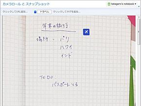 st_em05.jpg