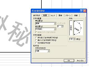 st_sks05.jpg