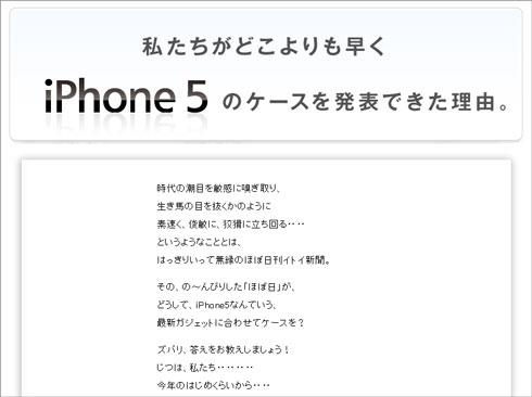 shk_hobo02.jpg
