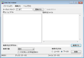 shk_3lh01.jpg