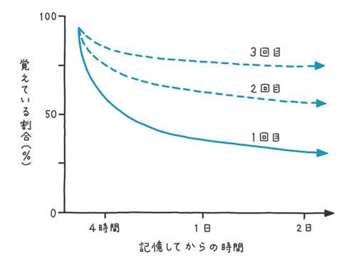 shk_nzu02.jpg