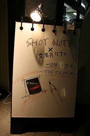 st_sn03.jpg