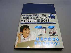st_misaki01.jpg