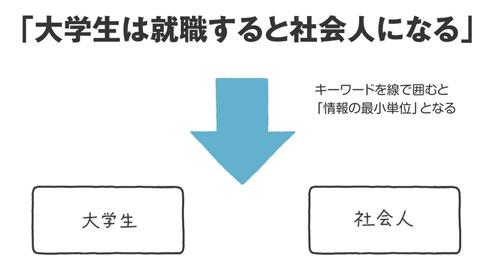 shk_naga0401.jpg