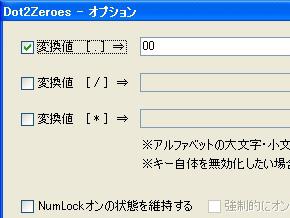 st_d2z02.jpg
