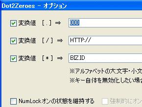 st_d2z03.jpg