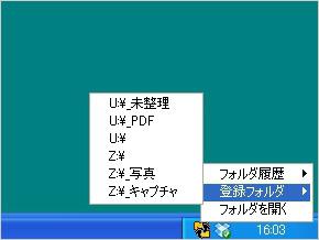 st_fl03.jpg
