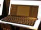 ポメラからEvernoteへの投稿が可能に、ソフトウェアバージョンアップで