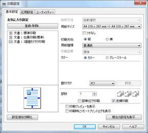remote-driver.jpg