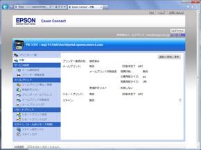st_px11.jpg