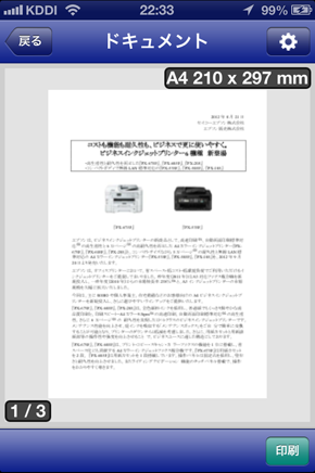 st_sashikae-doc.PNG