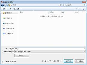 st_pj02.jpg