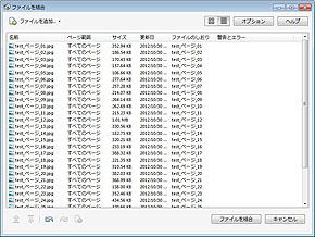 jpg pdf 変換 重くなった