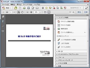 st_xi01.jpg