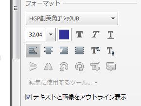 st_xi04.jpg