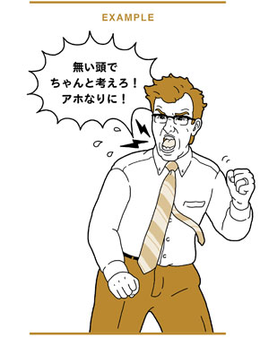 ah_kirekata1.jpg